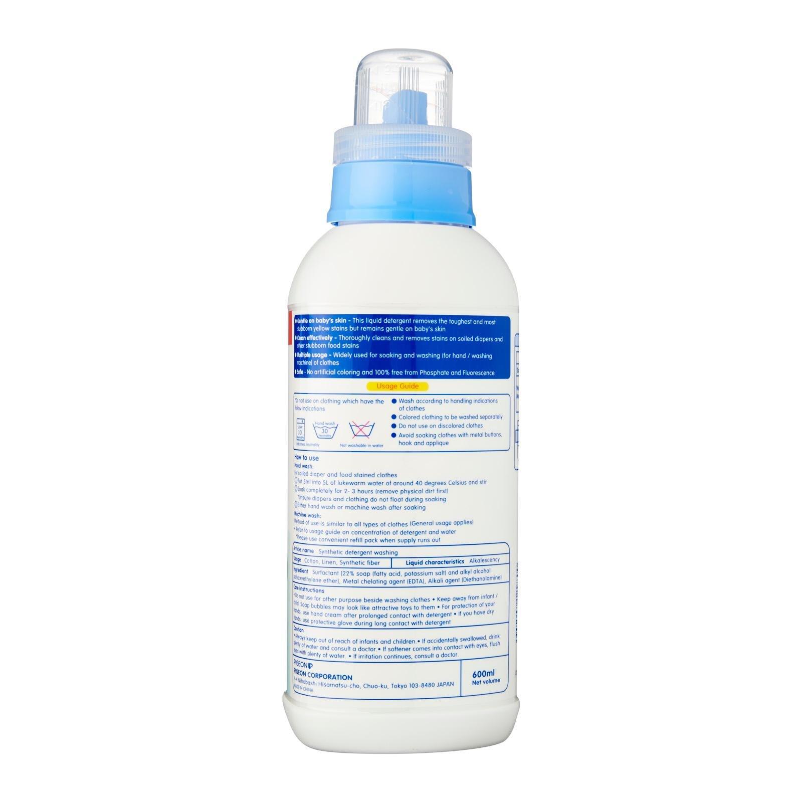 Pigeon laundry detergent (liquid) - 600ml by Pigeon