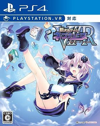 Shin Jigen Game Neptune VIIR: Victory II PS4 Playstation 4