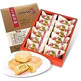 《佳徳》原味佳徳鳳梨酥 パイナップルケーキ(12個入) 《台湾 お取寄せ土産》 [並行輸入品]