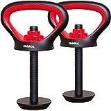 PINROYAL Adjustable Kettlebell Handle for Plates Weights, 3 in 1 Multifunctional Kettlebell Grip for Dumbbell Kettlebell…