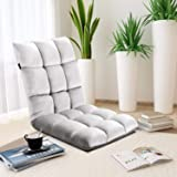 Floor Chair Folding Gaming Sofa with Adjustable
