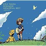 【早期購入特典あり】KOJI WADA DIGIMON MEMORIAL BEST-sketch1-[期間限定生産](メーカー多売:ジャケット柄オリジナル色紙付)