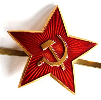ussr star dating site