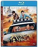 Kung Fu Yoga Blu-Ray [Blu-ray]