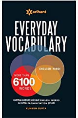 Everyday Vocabulary More Than 6100 Words Paperback