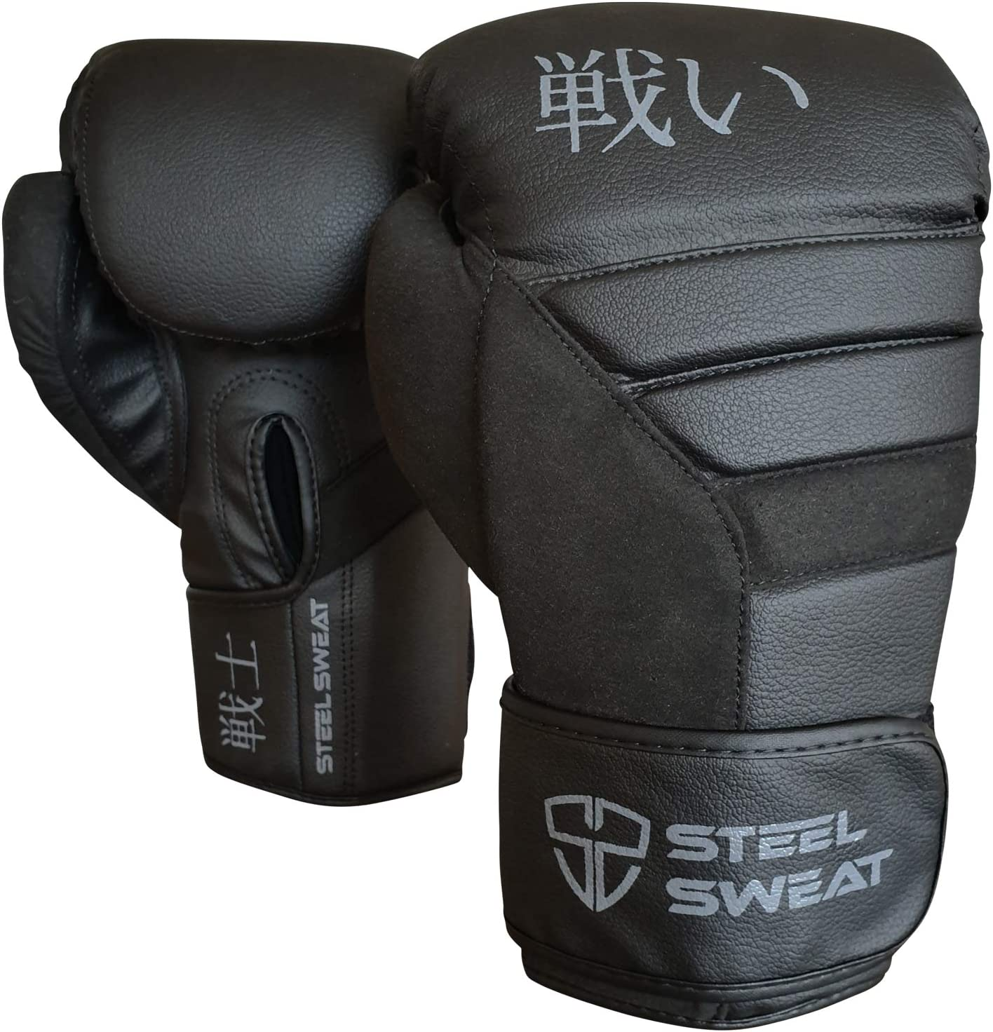 10 Best Kickboxing Gloves [current_date format='F Y'] 14