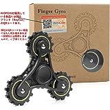 RayCue Hand Spinner Fidget Spinner ハンドスピナー 指スピナー ストレス解消 2〜4分平均スピン(ゴールド)