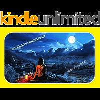 காற்றாய் வருவேன்: உண்மைச்சம்பவம் (Tamil Edition)