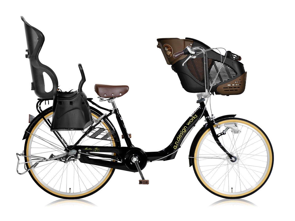 【a.n.design works】a.n.d mama w-kids 3人子乗せ使用 ブラック 26インチ 145cm~ 前子乗せ 黒茶 B075F6WPRTRBC015DX ブラックブラック