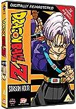 Dragon Ball Z Season 4 [DVD] by Sean Schemmel