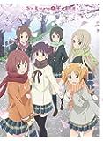 桜Trick 4 [初回特典:原作タチ描き下ろしスペシャルコミック(2)] [DVD]