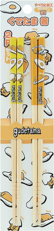 Lightweight Skater Sanrio Gudetama Bamboo Chopsticks Anti-Slip Grip for Ease of Use 2pcs Set- Yellow//Orange Authentic Japanese Design Durable and Convenient
