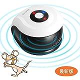 ネズミ撃退器 害虫 駆除機 超強い機械波 電磁波 超音波 最大有効範囲150平米(約100畳) ねずみ よけ 対策 害虫退治