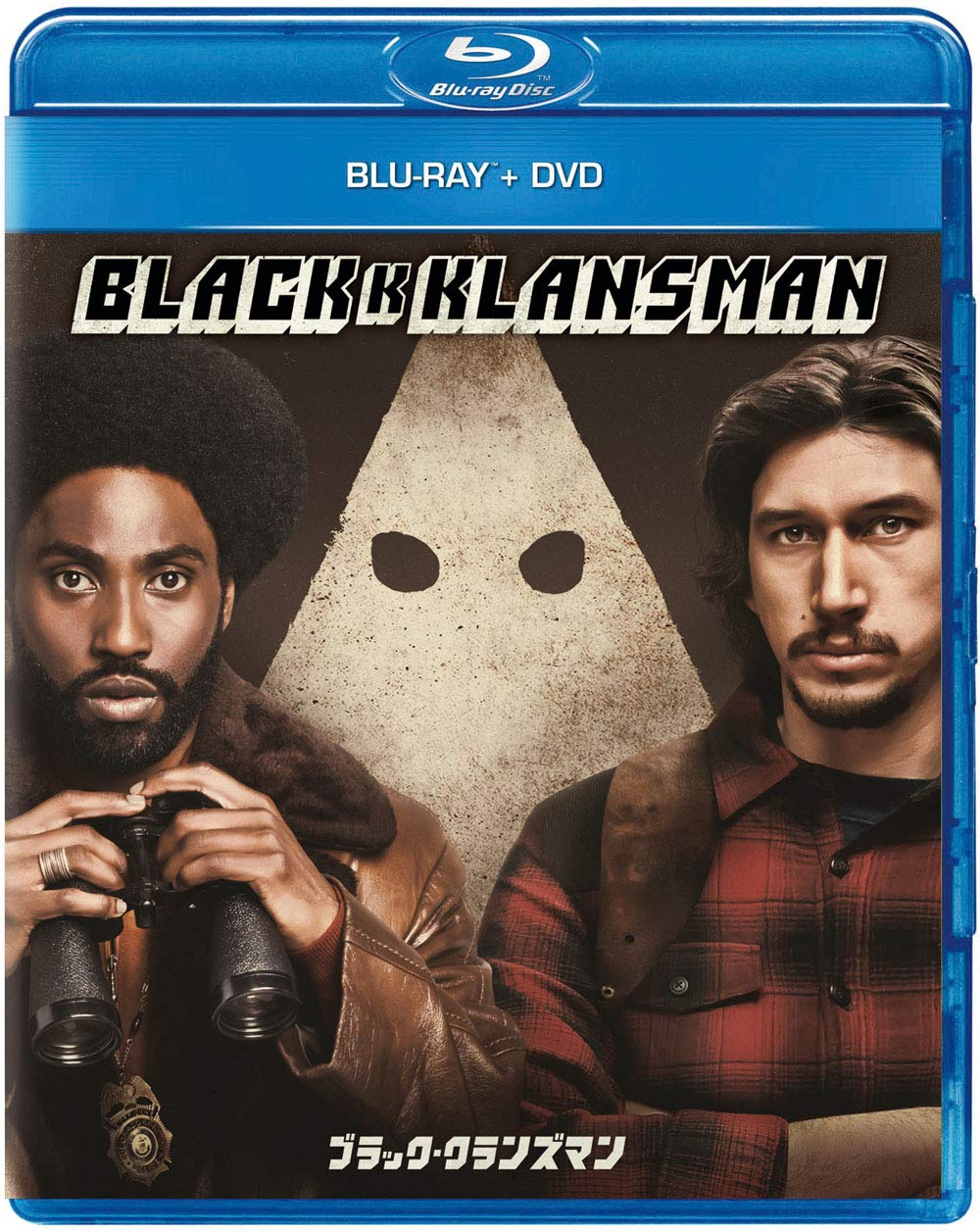 John David Washington - Blackkklansman 2 Blu-Ray Edizione ...