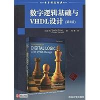 数字逻辑基础与VHDL设计(第3版)(附CD-ROM光盘1张)