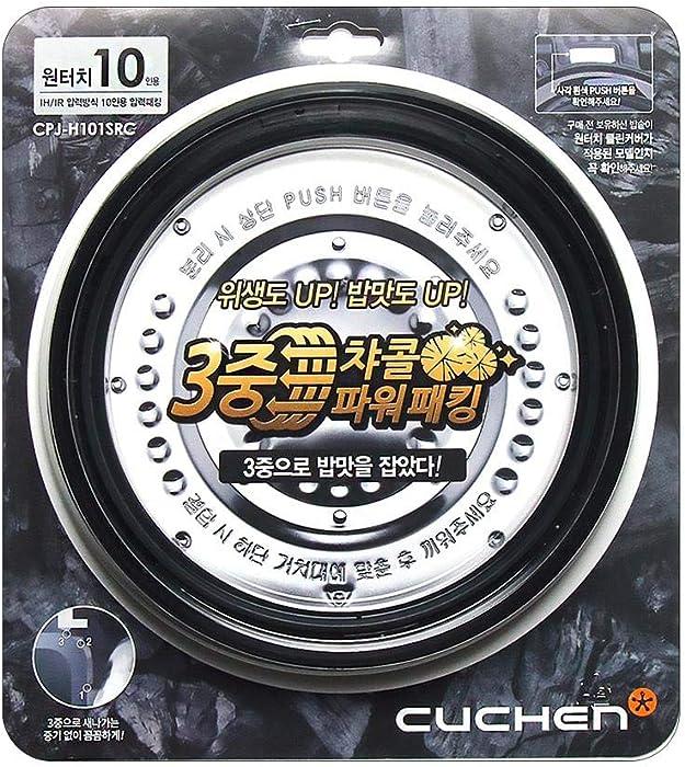 Cuchen Pressure Cooker Replacement Rubber Packing CPJ-H101SRC (WHA-LX10, WHA-BT10, CJH-PA10, CJH-PC10)