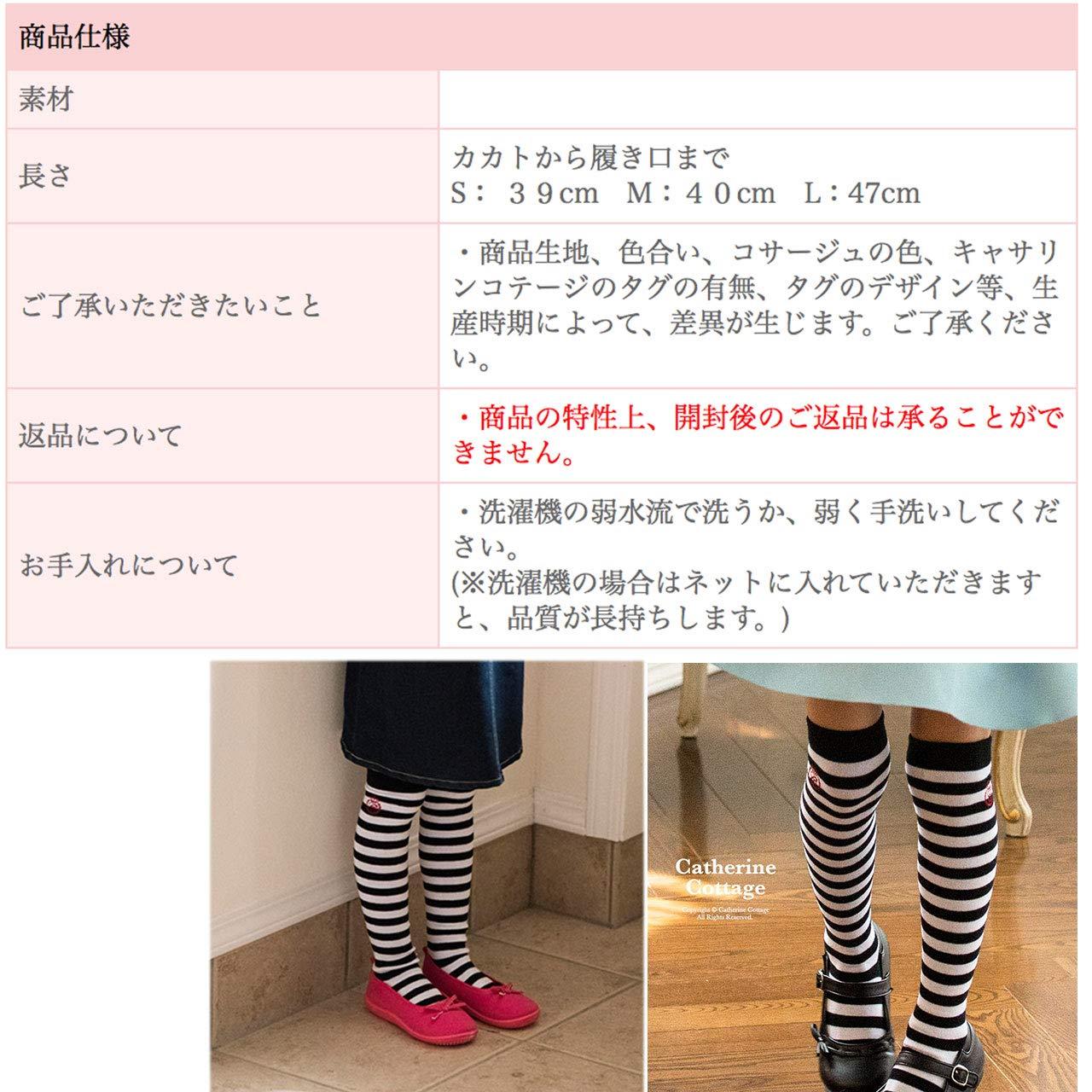 cf397c1ba07e4 Amazon.co.jp: 仮装 コスプレ アリス なりきり 子供靴下 ボーダー ニーハイソックス 子供服 TK6049  服&ファッション小物