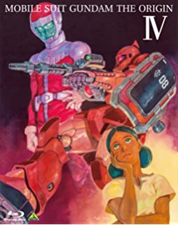 BD シャア・セイラ編 北米版 全4章 機動戦士ガンダム 243分収録 OVA版 THE ORIGIN