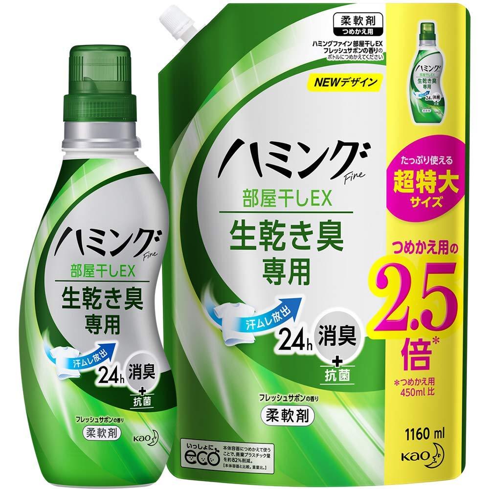 【花王】ハミング 部屋干しEX 生乾き臭専用 柔軟剤のサムネイル