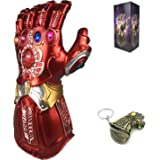Thanos Infinity Gauntlet with 6 LED Glittering Gem Avengers Infinity War Gloves Cosplay Superhero Avengers Thanos Latex Glove Halloween Party Props Deluxe