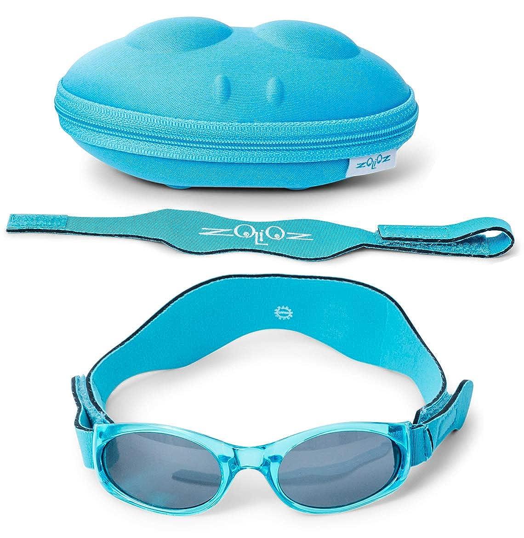 Tugaベビー B0155JSNCW/幼児用UV 400サングラス2つの調節可能ストラップとケース(0 – – 5年) ターコイズ ターコイズ B0155JSNCW, いづみ屋:ca90e312 --- ijpba.info