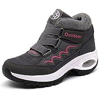 Botas Mujer Botines Zapatos Invierno Botas de Nieve Deportivas Caliente Botines Calentar Forrada Zapatillas Fur Forro…