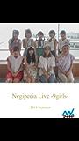 Negipecia Live -9girls-