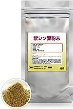紫シソ葉【粉末】(100g)天然ピュア原料(無添加)健康食品(100%有効成分)