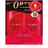 Tsubaki Premium Hair Care Kit- Moist 490ml shampoo +490 ml conditioner