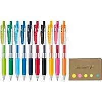 Zebra Sarasa Clip 0.3 Retractable Gel Ink Pen, Rubber Grip, 0.3 mm, 10 Color Ink, Sticky Notes Value Set