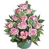Ligne Déco 481302WO-P - Pianta artificiale decorativa con vaso: Mazzo di rose con gipsofila, 45cm