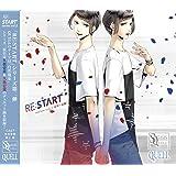 SQ QUELL 「RE:START」 シリーズ②