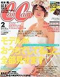 CanCam (キャンキャン) 2014年 02月号 [雑誌]