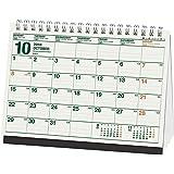 アートプリントジャパン 2019年 Design Helvetica(卓上) カレンダー vol.173 1000101117