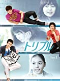 トリプル DVD-BOX I