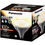 パナソニック LED電球 E26口金 電球100W相当 電球色相当(16.0W) ハイビーム電球タイプ 調光器対応 密閉形器具対応 LDR16LWDW