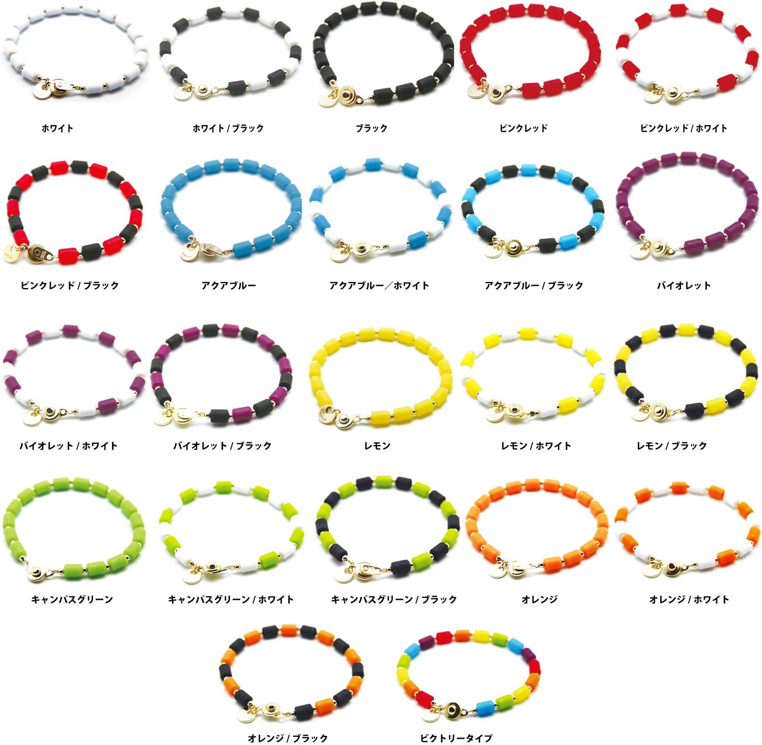 クリオ インパルス ブレスレットピンクレッド×ホワイト/CHRIO Impulse Bracelet【S】