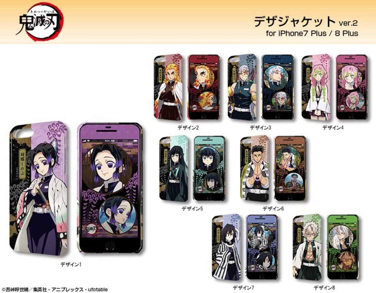 鬼滅の刃 iPhone 7 Plus/8 Plusケース&保護シート Ver.2 デザイン08(不死川実弥)