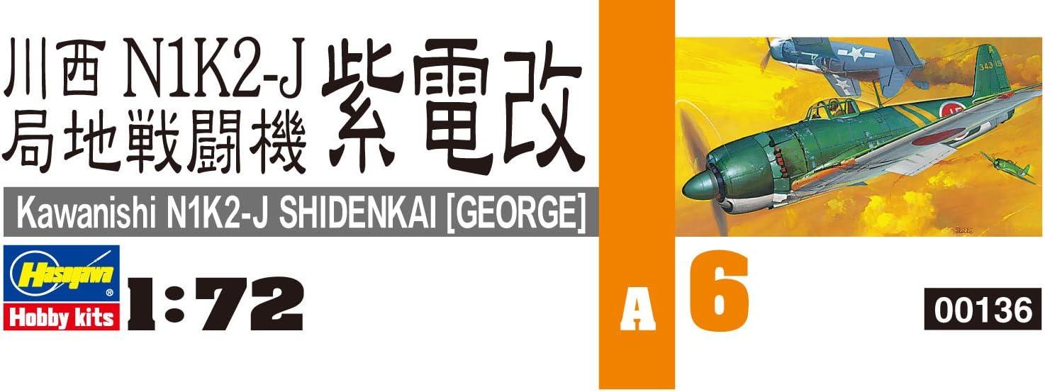 George HASEGAWA 00136 1//72 Kawanishi N1K2-J Shidenkai