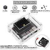 NVIDIA Jetson Nanoケース、冷却ファン付きNVIDIA Jetson Nano開発者キット用アクリルケース(3.0-5.8V)シェルエンクロージャークーラー.