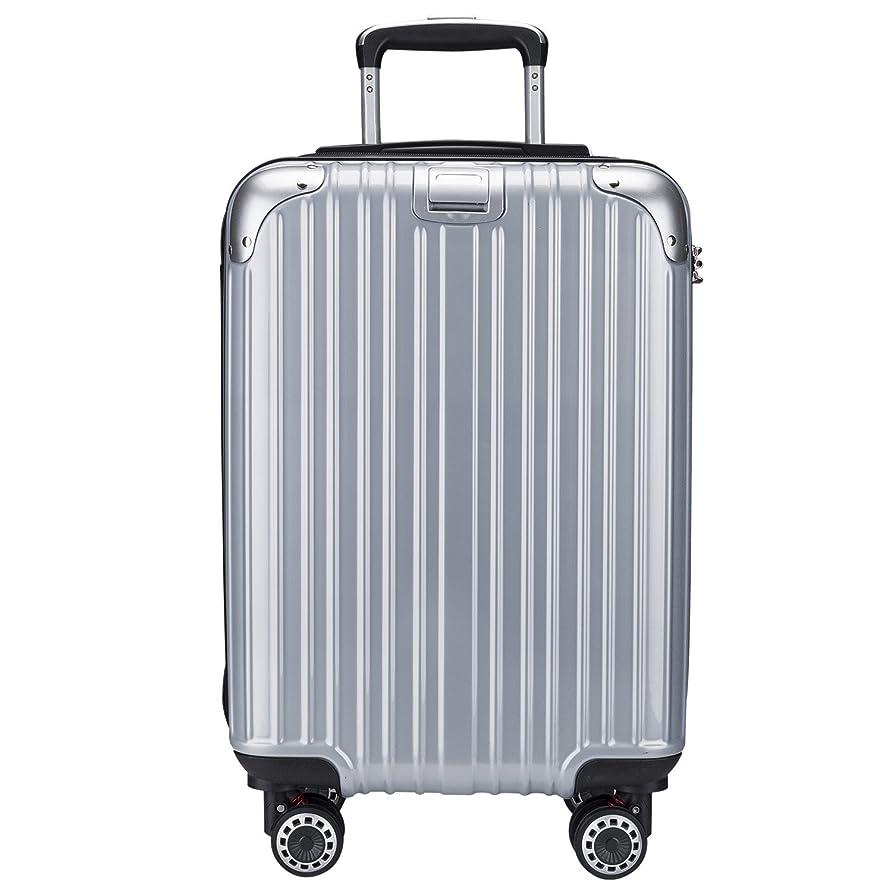 ランプ固執舞い上がるLNMLAN スーツケース アルミニウムマグネシウムフレーム 機内持ち込みスーツケース キャリーバッグ 静音キャスター 360°自由回転 旅行用4010