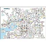 「都市部路線図3ミニ」 大阪(関西) B3ミニサイズ 全路線全駅掲載 ビジネスに 【路線図屋】