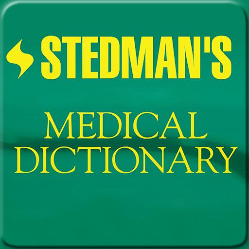 (Stedman's Medical Dictionary)