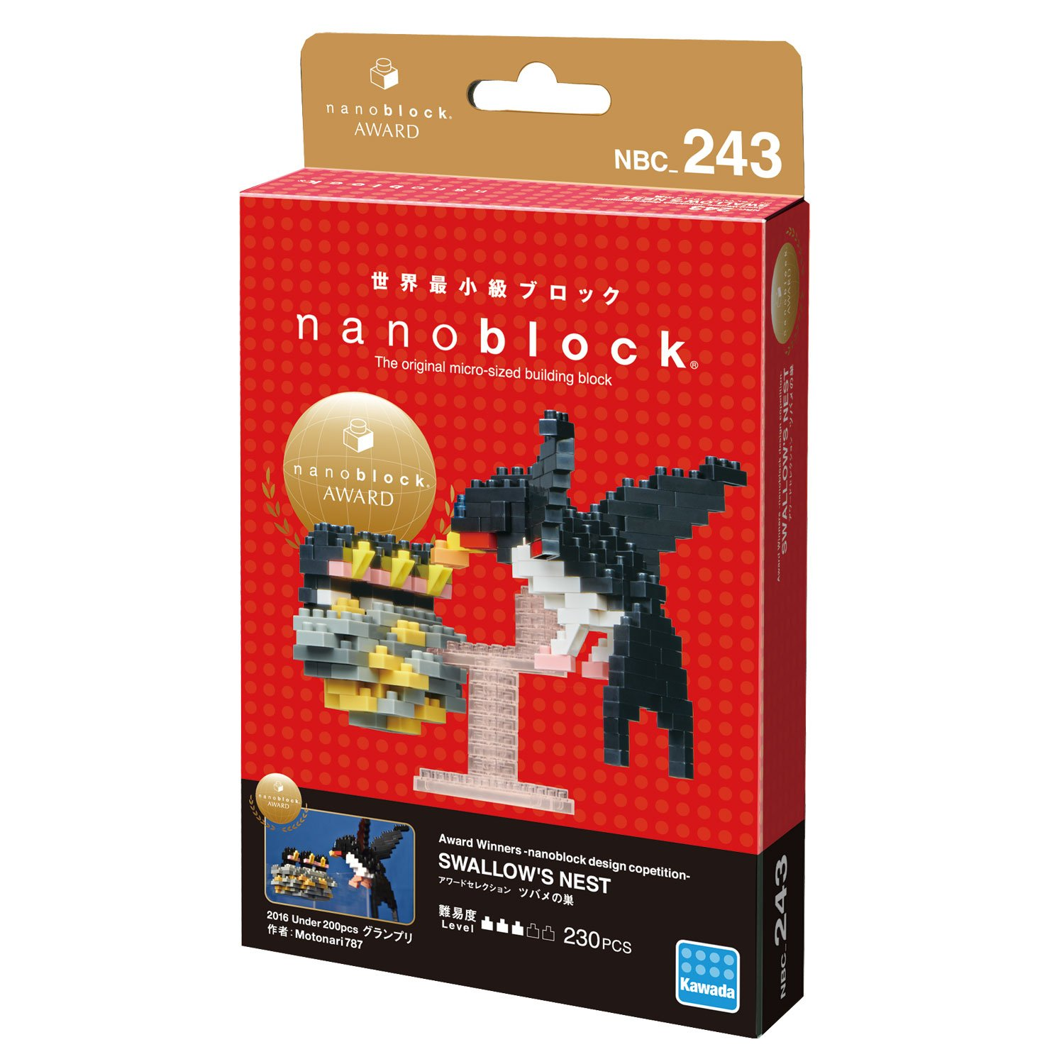 nanoblock Award Selection - Swallow's Nest - NBC-243