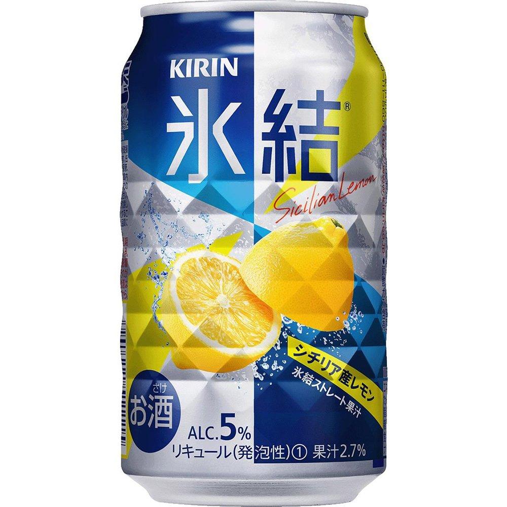 キリン 氷結レモン