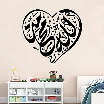 Auvs Wand Aufkleber Motiv Koran Zitate Islamische Schrift