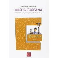Lingua coreana 1. Con CD audio MP3