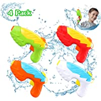 iBaseToy 4 Pack Super Water Gun, 5m Long Range Squirt Guns Water Soaker Blaster for Kids Adults, High Capacity Squirt Toy Swimming Pool Beach Sand Water Fighting Toys for Boys Girls