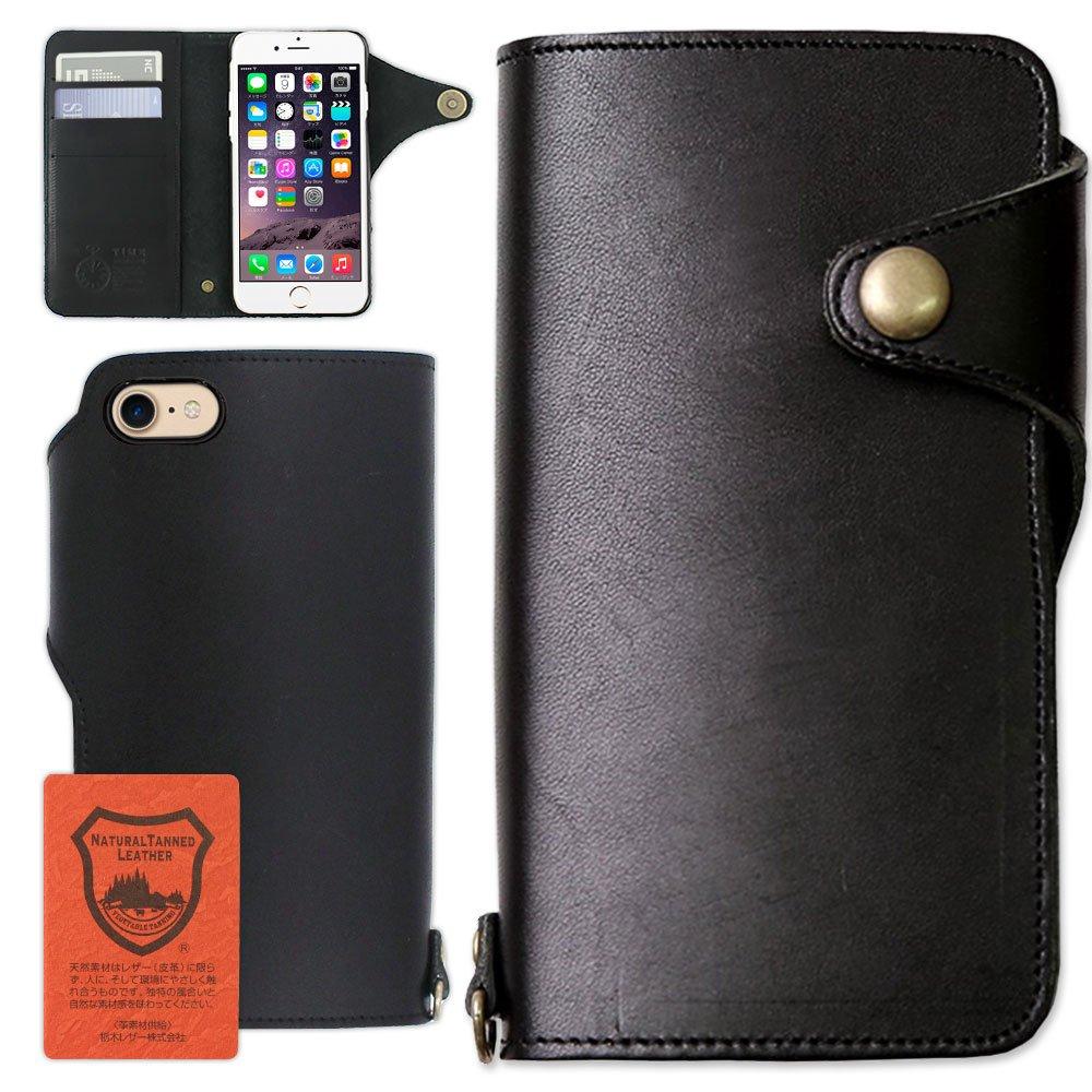 iPhone X iPhone 10日本栃木レザースマートフォンケース(ベルトクリップ、複数カードスロット、財布ケース付き) - ブラック   B07GKK4G1P