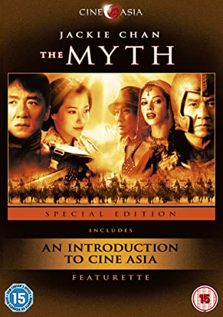 Amazon com: The Myth Special Edition (with Introduction to
